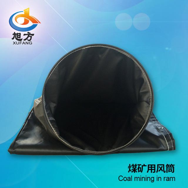 鹽城旭方200MM-2000MM礦山風筒布 專業生產PVC礦用風筒布阻燃風筒
