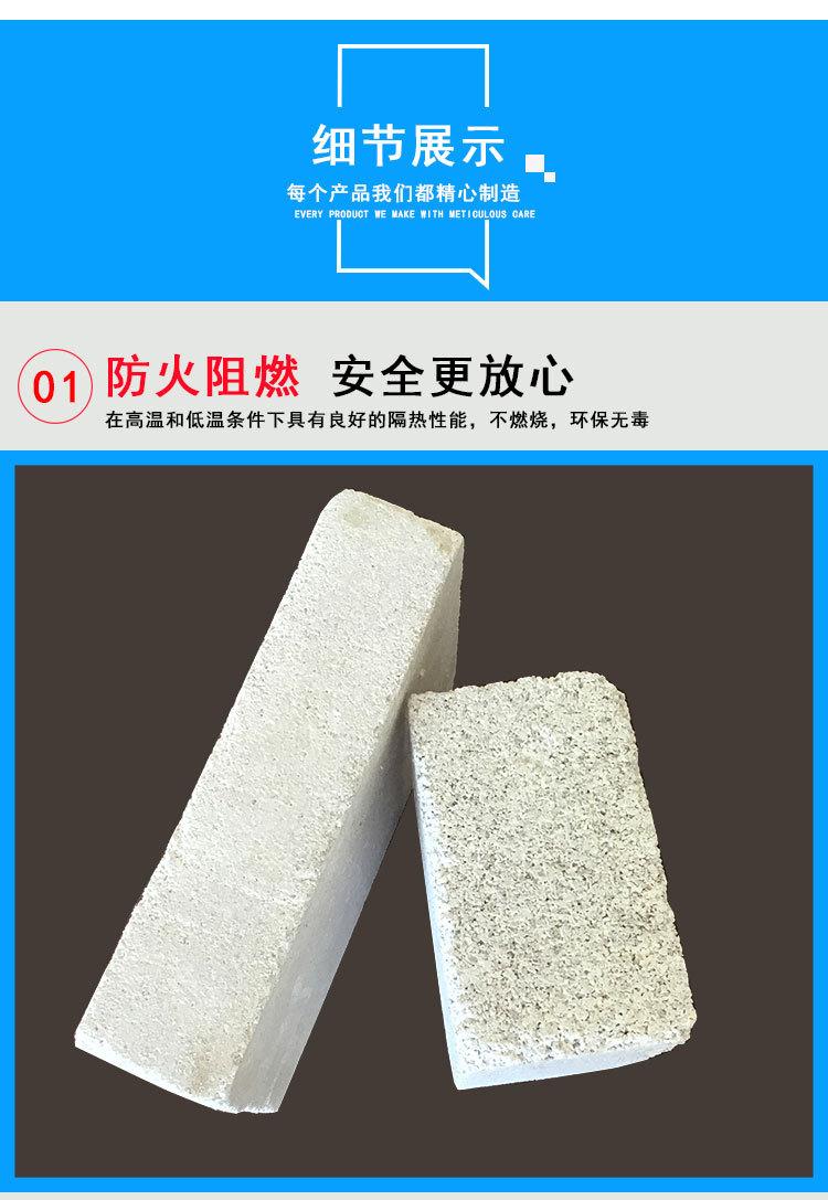 珍珠岩保温板玻化微珠板块外墙A级玻化微珠防火闭孔珍珠岩板示例图4