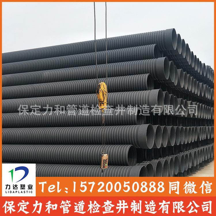 力和管道 HDPE双壁波纹管 排水管塑料管材厂家直销 型号齐全示例图14