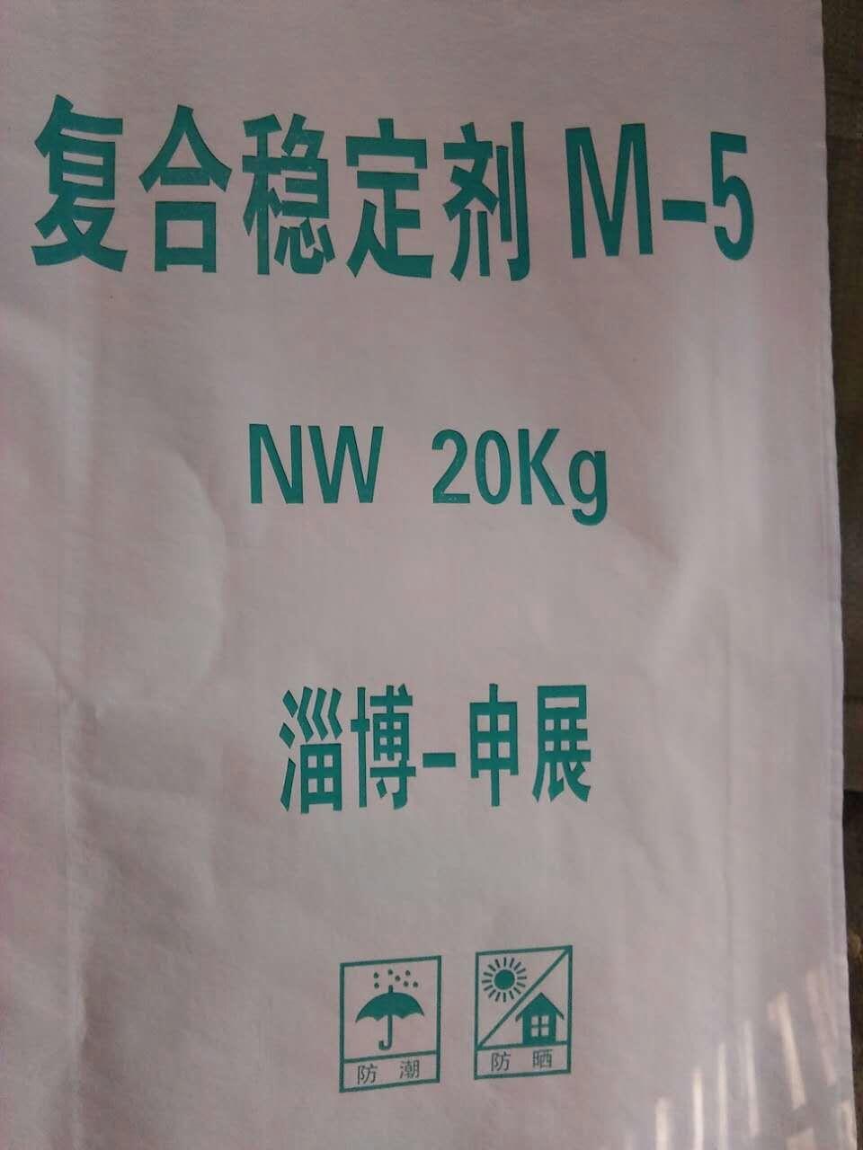 M-5稳定剂 抗分解剂 甲基磺草酮油悬专用助剂示例图1
