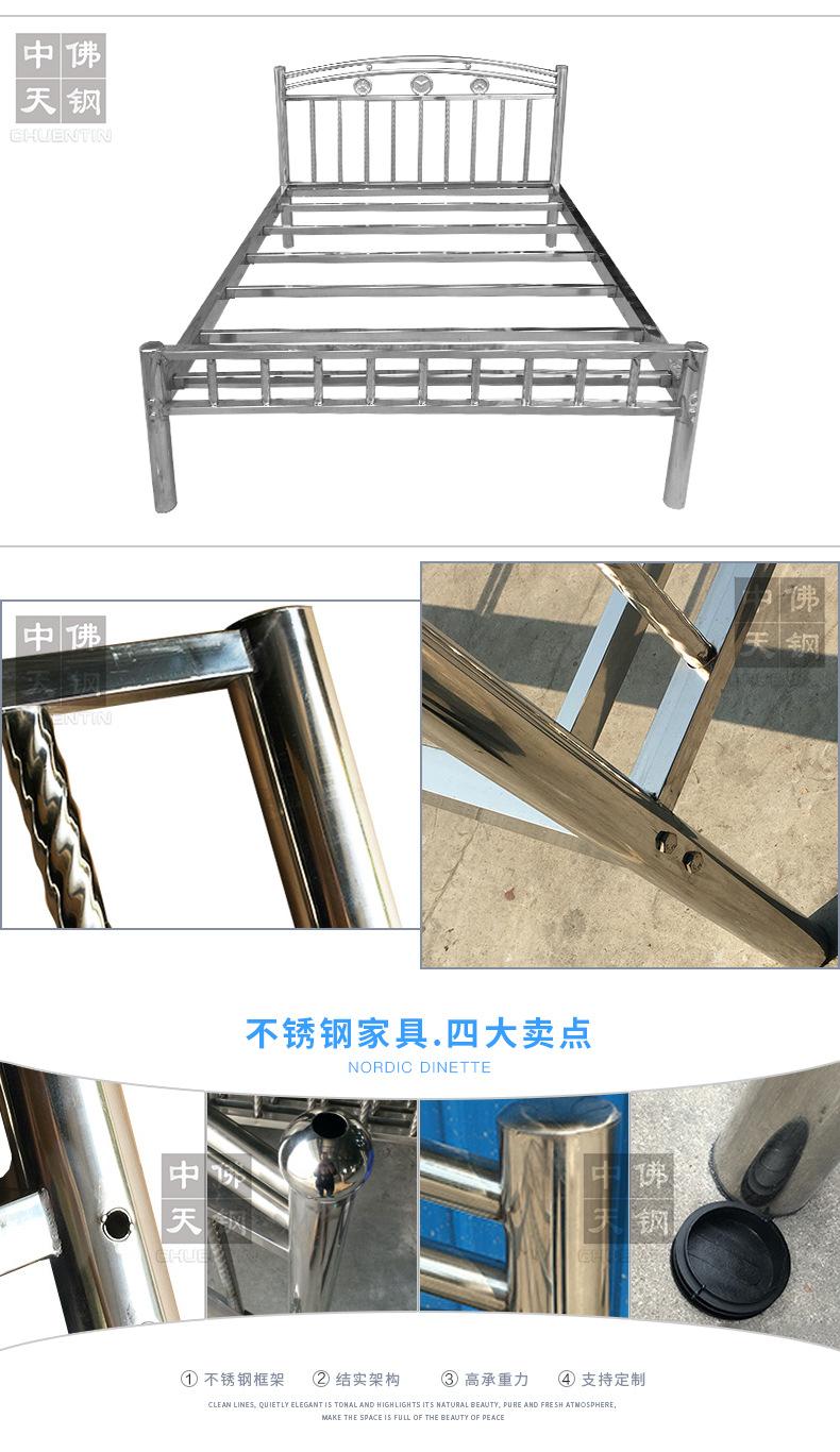 202钢制公寓出租屋床 不锈钢床1.2 1.5 1.8米304不锈钢双人床厂家示例图9