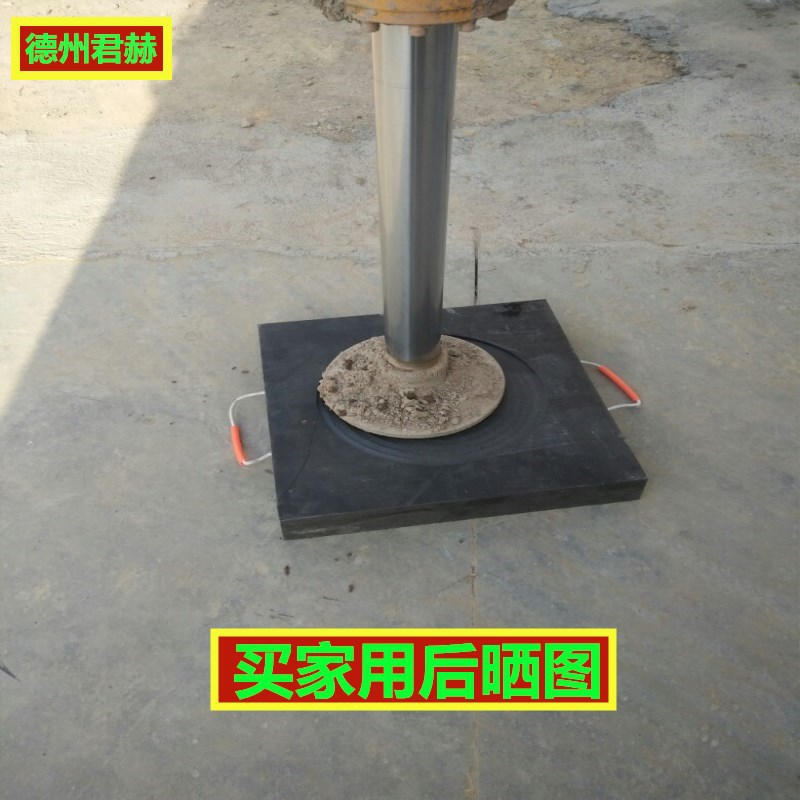 厂家直销三一中联支腿垫板 吊车高分子垫脚板 平面凹槽泵车垫板示例图7