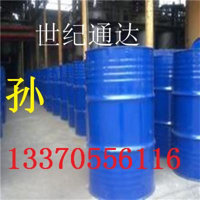 厂家直发 正丙胺/一正丙胺 99.5% 仓库现货供应 一桶起订示例图5