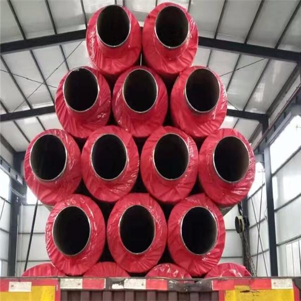 聚氨酯保温钢管 聚氨酯发泡保温钢管 聚氨酯保温管