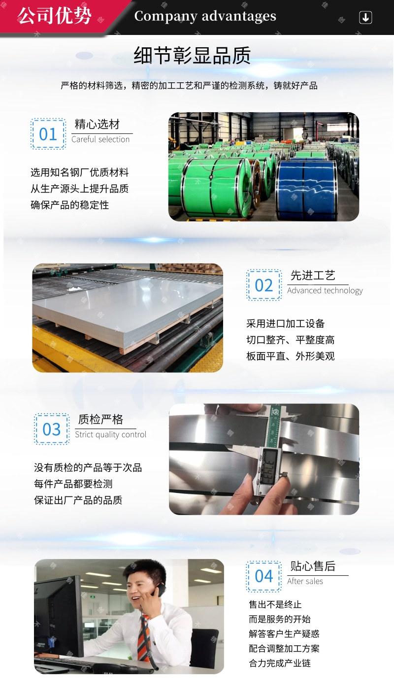 304不銹鋼薄板1800寬幅批發  1.8米寬面不銹鋼板價格示例圖22