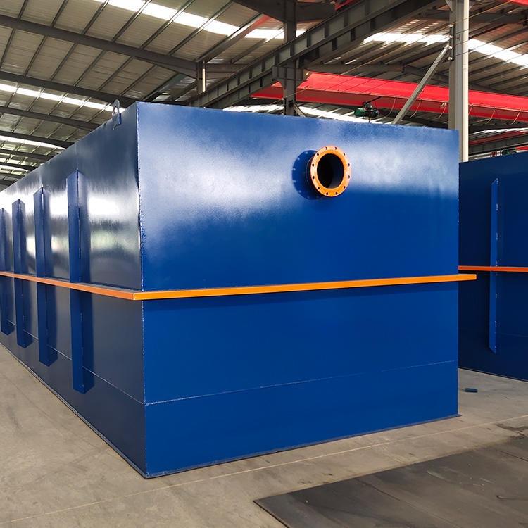 廣盛源 GSY 一體化污水處理設備 屠宰污水處理設備