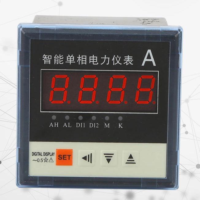 单相电压表 XD42-V 带报警模拟量输出 单相数显表 电工电压测量仪表 源头厂家直销