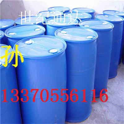 济南甲酸85%价格 蚁酸94%现货供应 全国可发货 质量保证示例图1