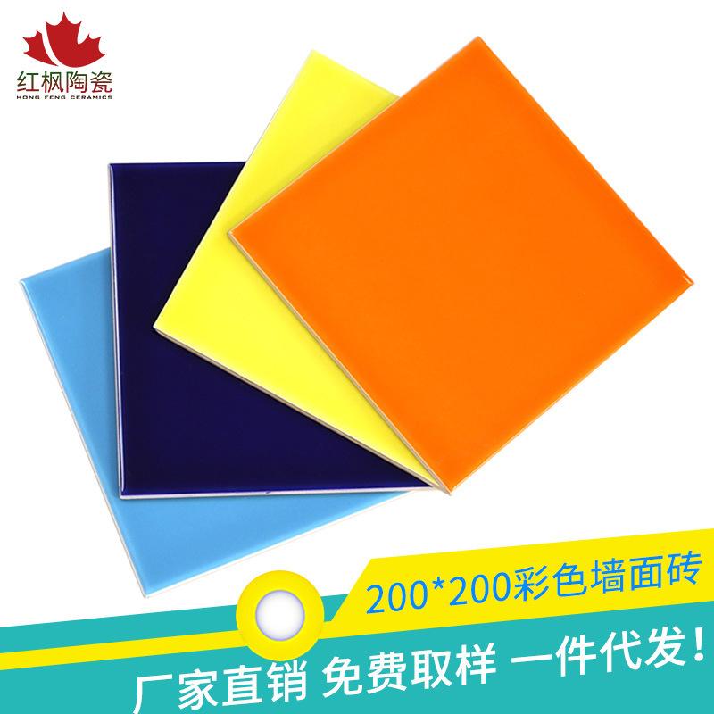 学校幼儿园橙色亮光瓷片200X200 亮光内墙瓷砖商场超市防污釉面砖