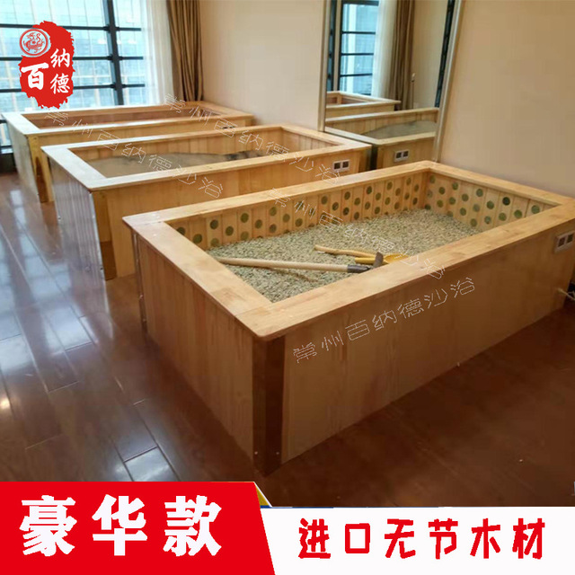 玉療床美容院養生館理療設備家用商用沙灸沙療床天然理療沙