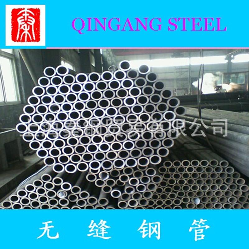 上海无缝钢管、20#热轧无缝管批发零售示例图5