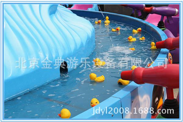 儿童游乐设备 室内游乐设备 打水大黄鸭示例图2
