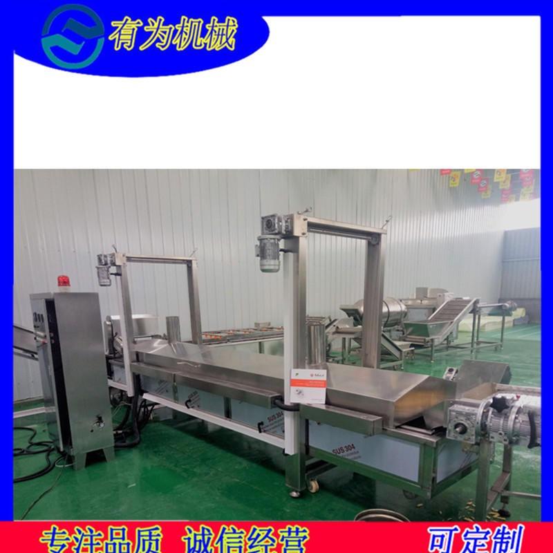 吉林薯条生产线 有为机械速冻薯条油炸机 STJ-3000型速冻薯条加工设备