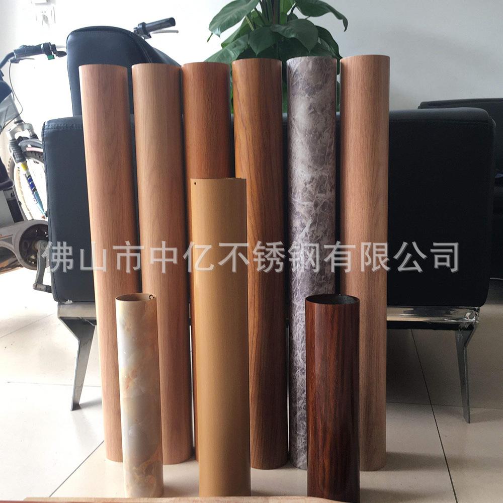不锈钢管 304不锈钢管 304不锈钢圆管 1.4539不锈钢管示例图12