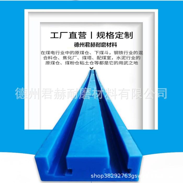 厂家生产 高分子滑动导轨 塑料直线导轨 聚乙烯尼龙链条导轨示例图2