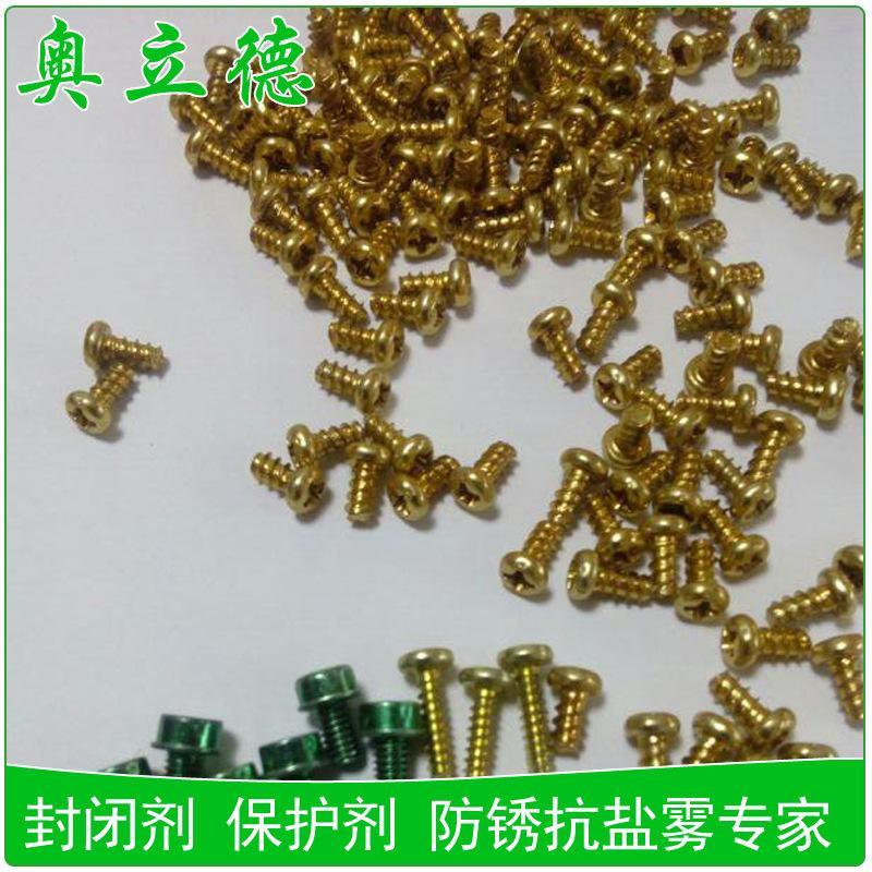 熱銷供應LD-803黃色鍍鋅鈍化劑 鋅合金鈍化劑 表面去污鈍化劑 黃鋅鈍化劑 黃鋅染色劑 黃鋅 綠鋅 草綠鋅