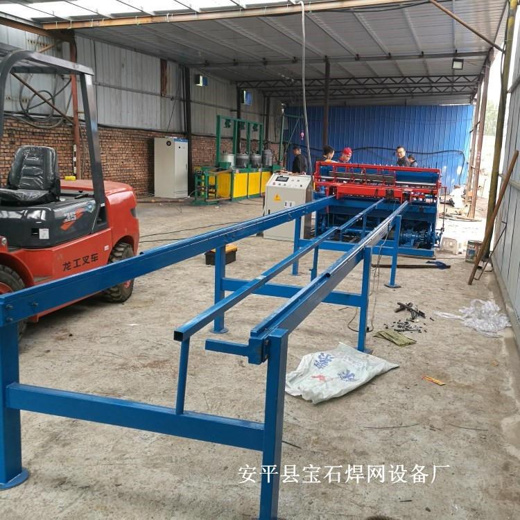 河南BS-220煤矿网焊网机 全自动焊网机 养殖漏粪板焊网机