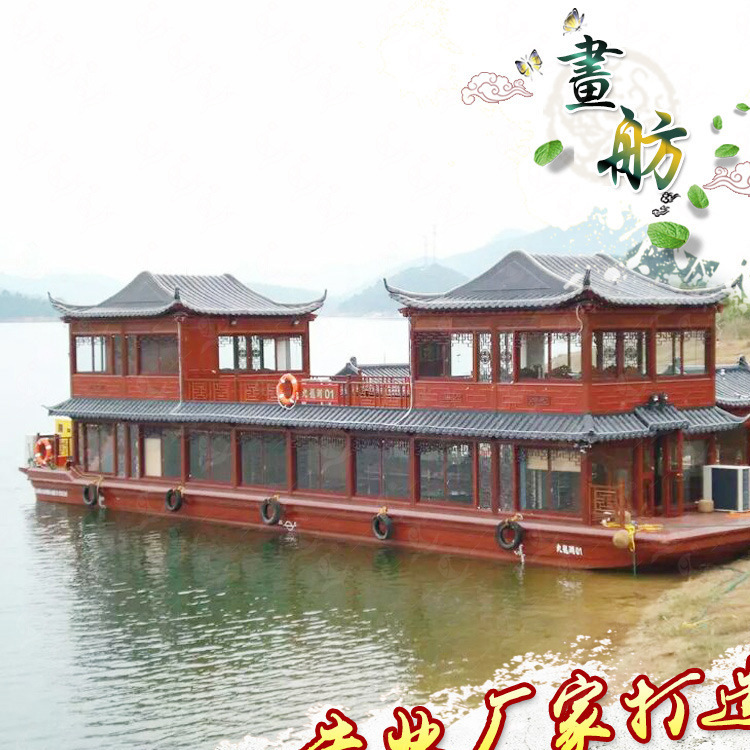 厂家直销画舫船水上餐厅船多功能水上船屋景区观光船商务议船