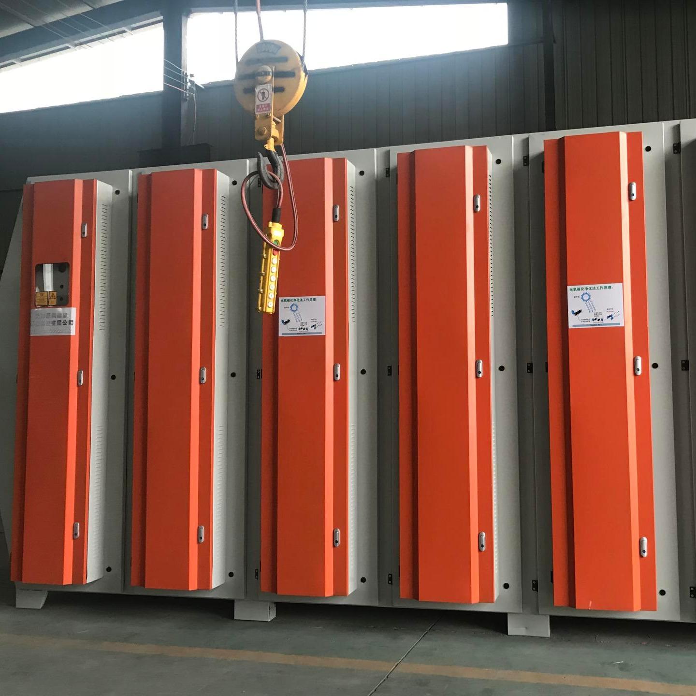 中通环保生产 ZTHB-100 光氧催化废气处理设备  UV光解