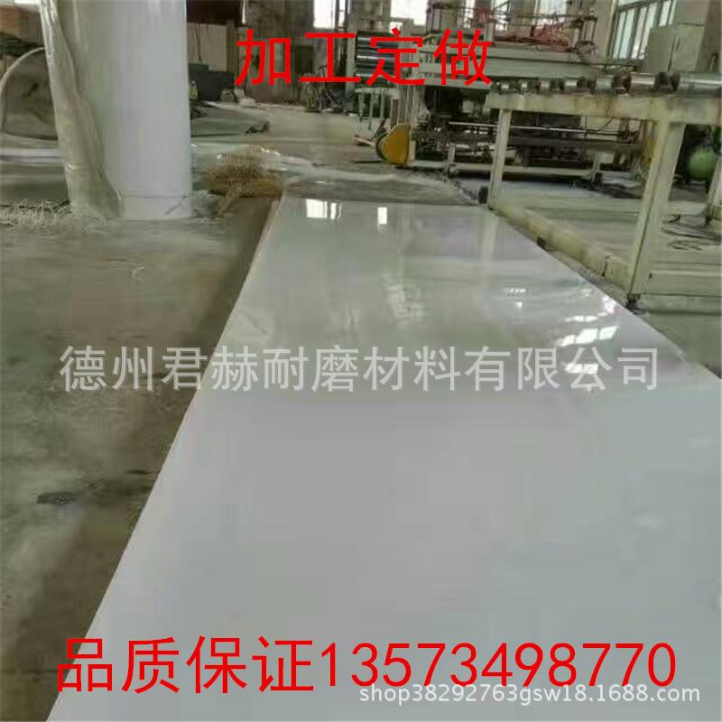 厂家直销 车厢滑板 不沾土板 自卸车底板 耐磨板 聚乙烯板示例图16