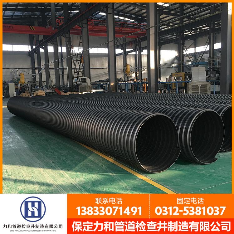 力和管道  厂家直销  HDPE钢带管 PE钢带增强波纹管 质量保证示例图7