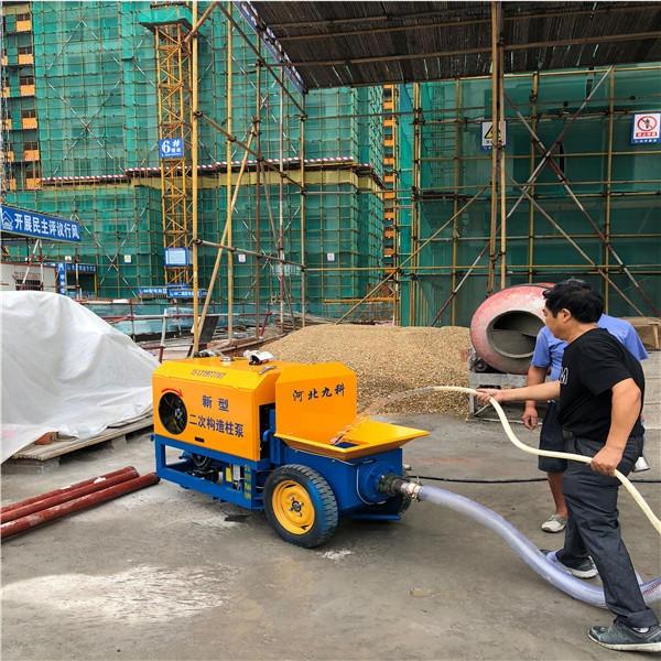 昌運廠家直供  混凝土輸送機價格  大型混凝土上料機  二次構造柱泵 歡迎咨詢
