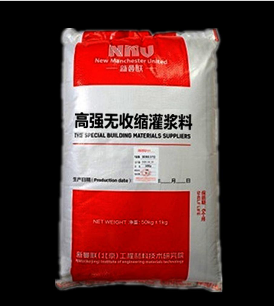陕西C80-风电灌浆料价格  新曼联灌浆料