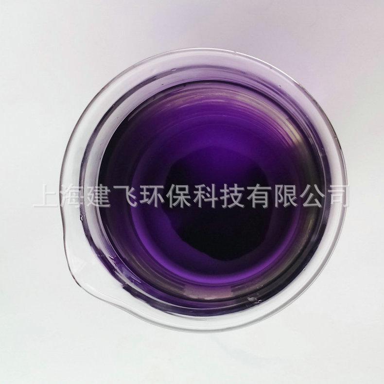 经销批发JF-B10高温发黑剂 钢铁高温发黑剂 发黑剂价格示例图4