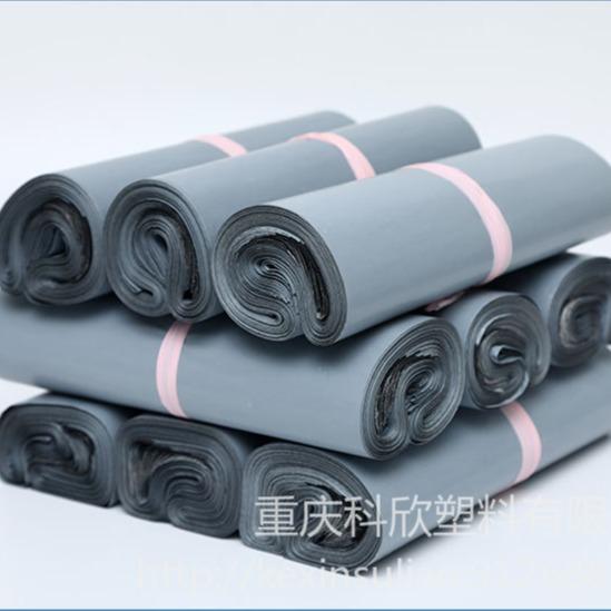 科欣包装金属色物流快递通用包装袋重庆四川成都贵州厂家直销