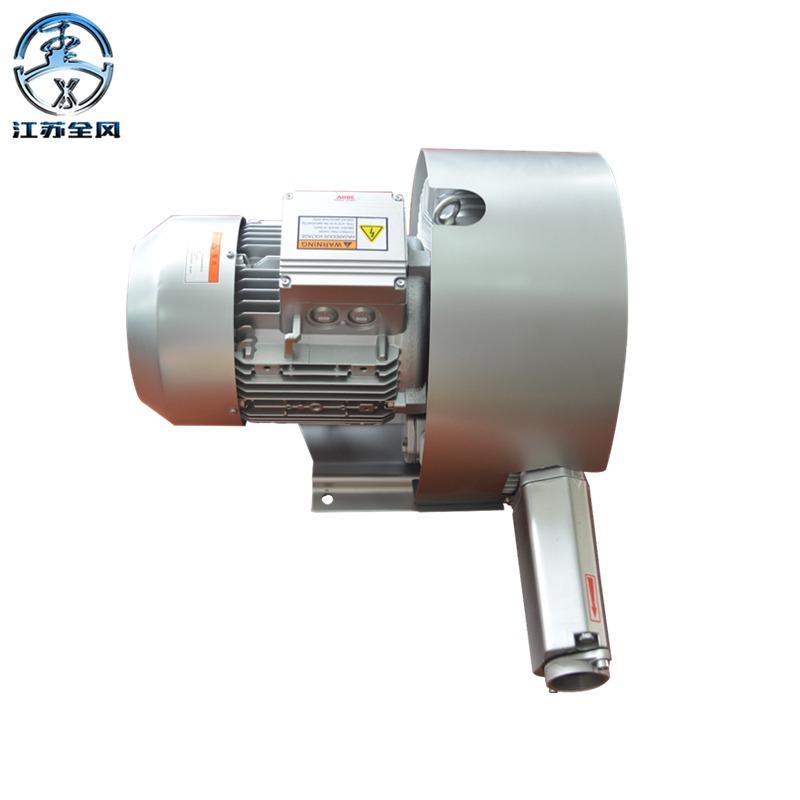 东莞高压风机 RB-93D-2高压风机/漩涡气泵 家纺厂抽真空用高压漩涡气泵