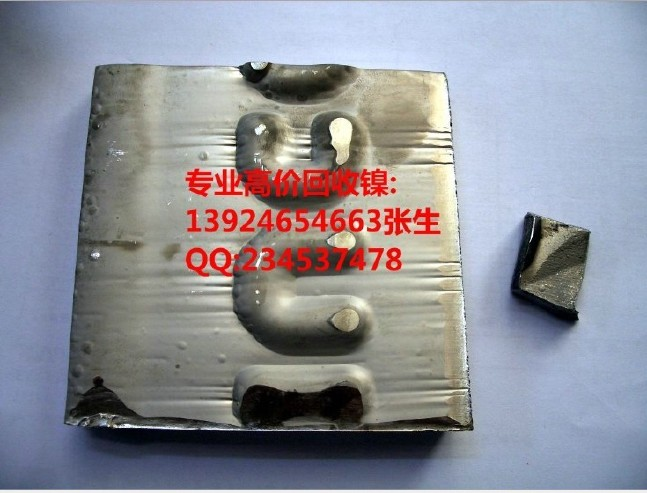 加拿大INCO鎳角4×4電鍍專用收購鎳角 加拿大鎳板 鎳角 inco