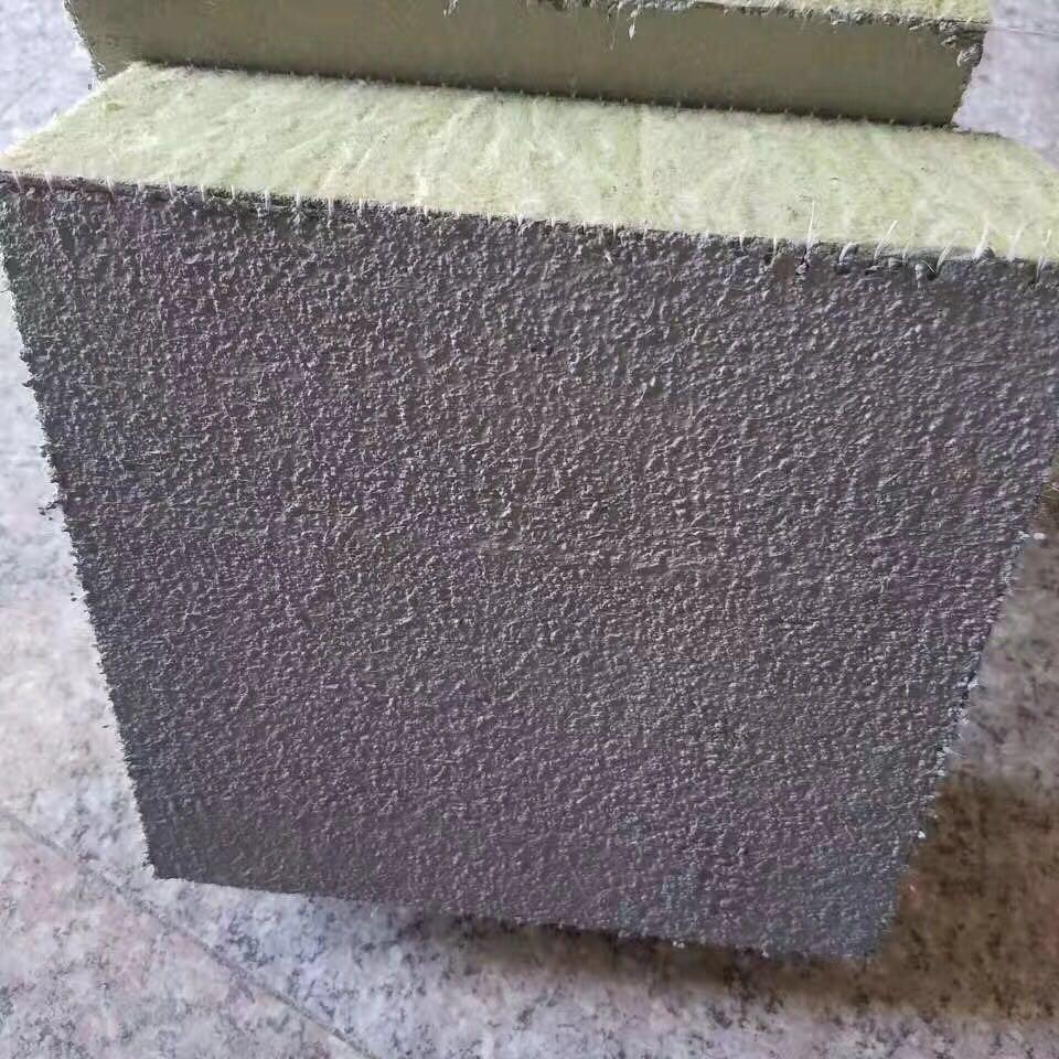 厂家直销A级防火外墙保温岩棉复合板 岩棉板 大品牌奔腾建材