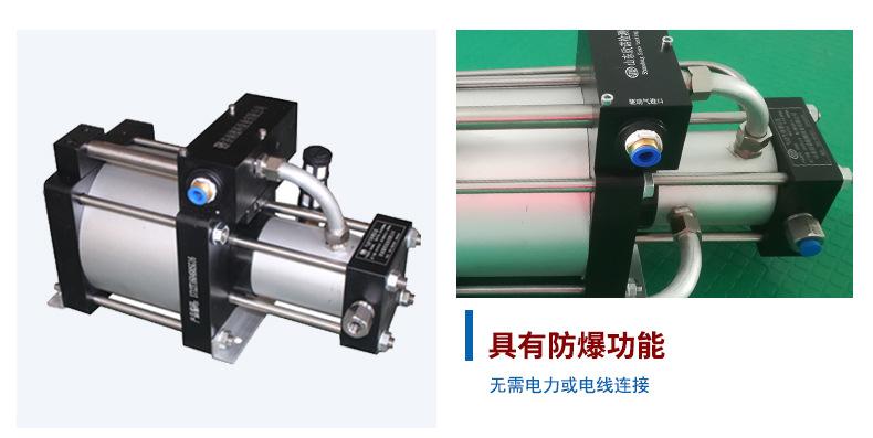 山东欣诺厂家直销液驱气体增压机 全自动控制,欢迎来电咨询示例图9
