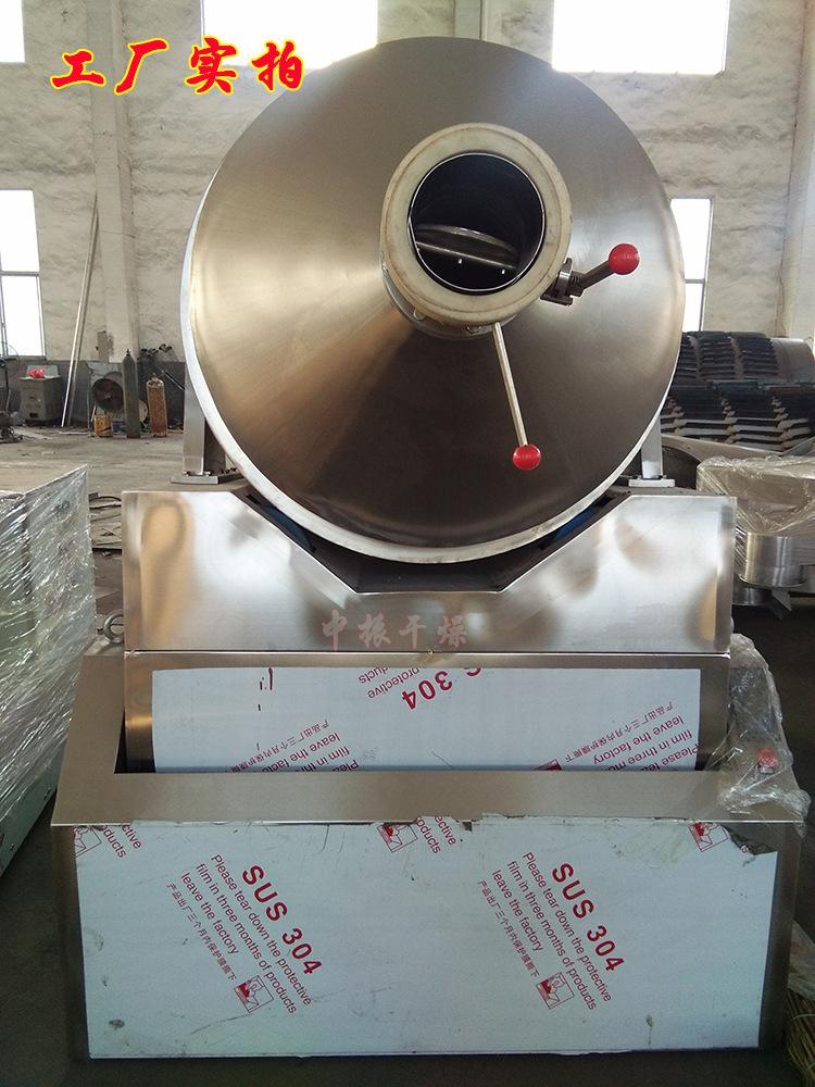 厂家直销EYH系列二维运动混合机粉末运动混料机 二维混合机搅拌机示例图12
