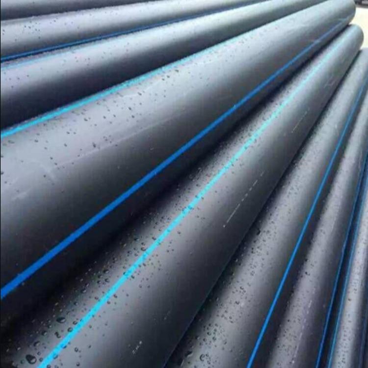四川PE管廠家 PE給水管 聚乙烯給水管材  PE管225mm價格 hdpe管生產廠家 自來水管供應商