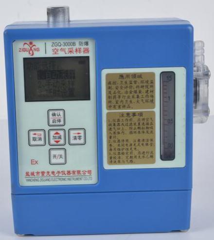 高中低流量防爆型空气采样器ZGQ-3000(B)型青岛路博自产自销示例图1