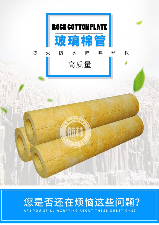 廠家直銷 貼箔A1級玻璃棉管 管道保溫玻璃棉管殼 一米多少錢示例圖2