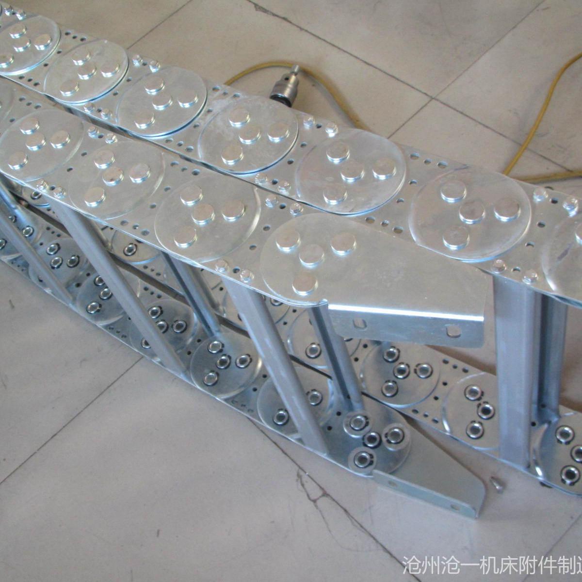 滄一定制機械電纜坦克鏈框架式鋼鋁拖鏈穿線鋼制拖鏈