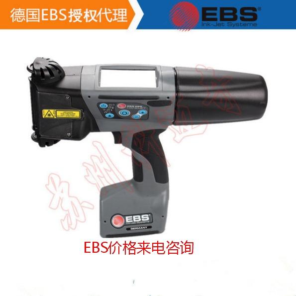 EBS260 ,手持噴碼機, 木箱,木盤,托盤打碼機, 手動打標機, 操作便捷