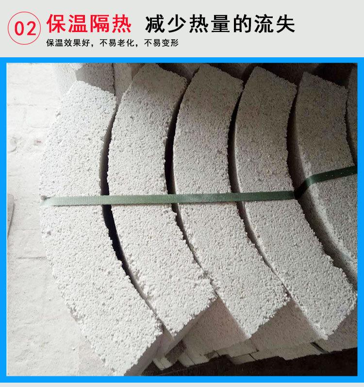 珍珠岩瓦 珍珠岩保温瓦 保温瓦 珍珠岩管壳厂家直供量大从优示例图5