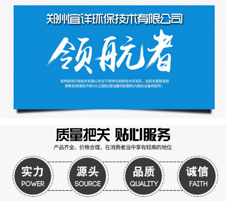 工厂批发环保UV油墨  abs塑料LED紫外线光固化型墨 蓝色PVC丝印墨示例图1