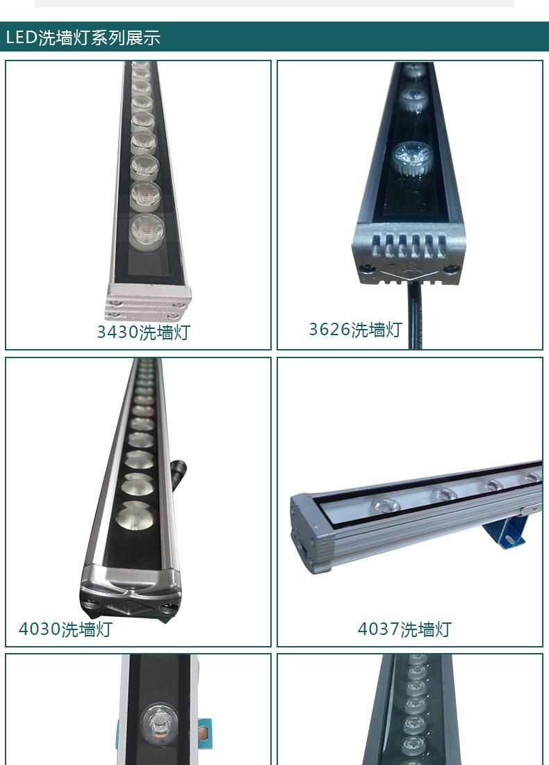 厂家直销IP68级 LED七彩防水洗墙灯户外园林建筑照明线条灯轮廓灯示例图7