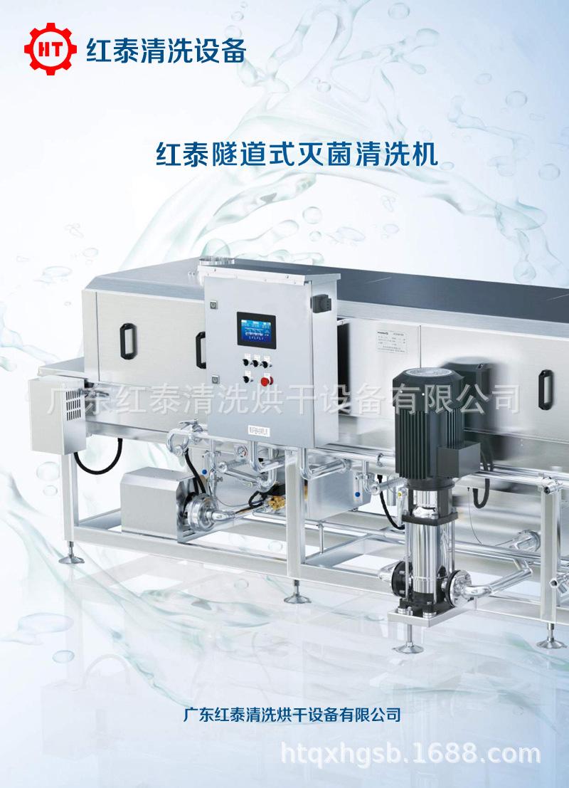 定制高效全自动周转箱清洗机 广州洗箱机厂家定制 10年设计经验示例图3