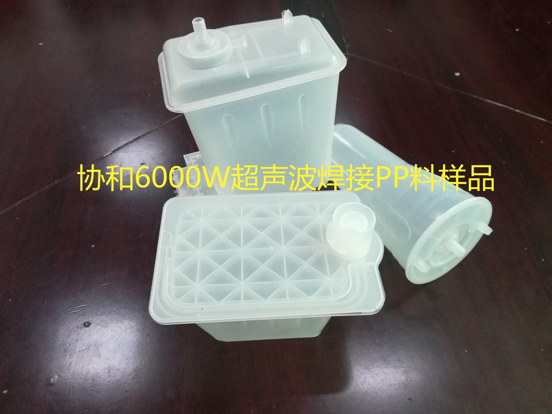 超声波焊接机 四立柱更稳定 大型塑胶焊接  自动调频超声波机示例图10