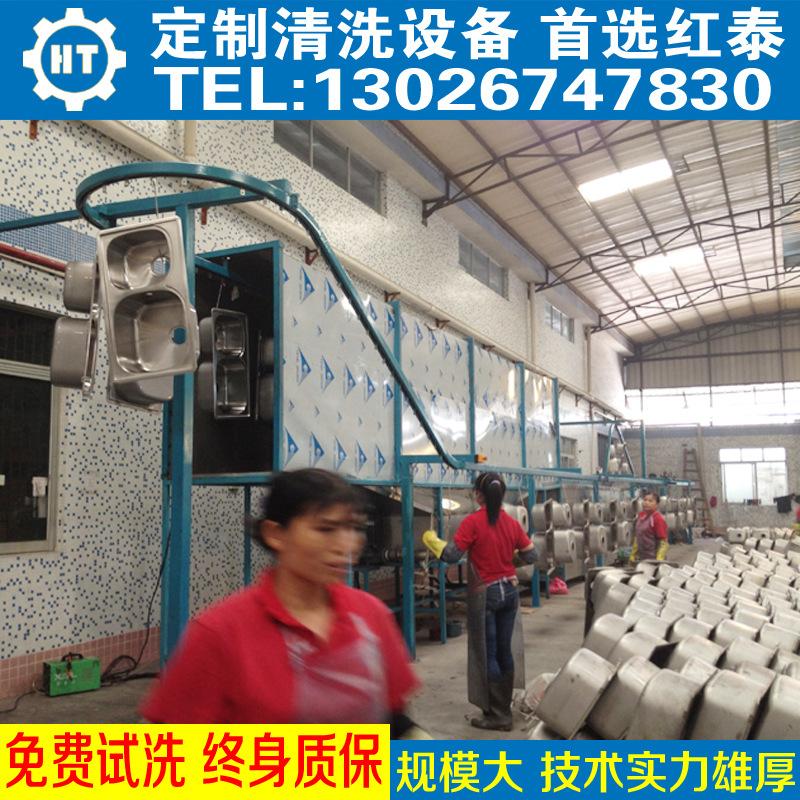 吊链式悬挂式不锈钢水槽水壶内胆自动清洗烘干生产线示例图7