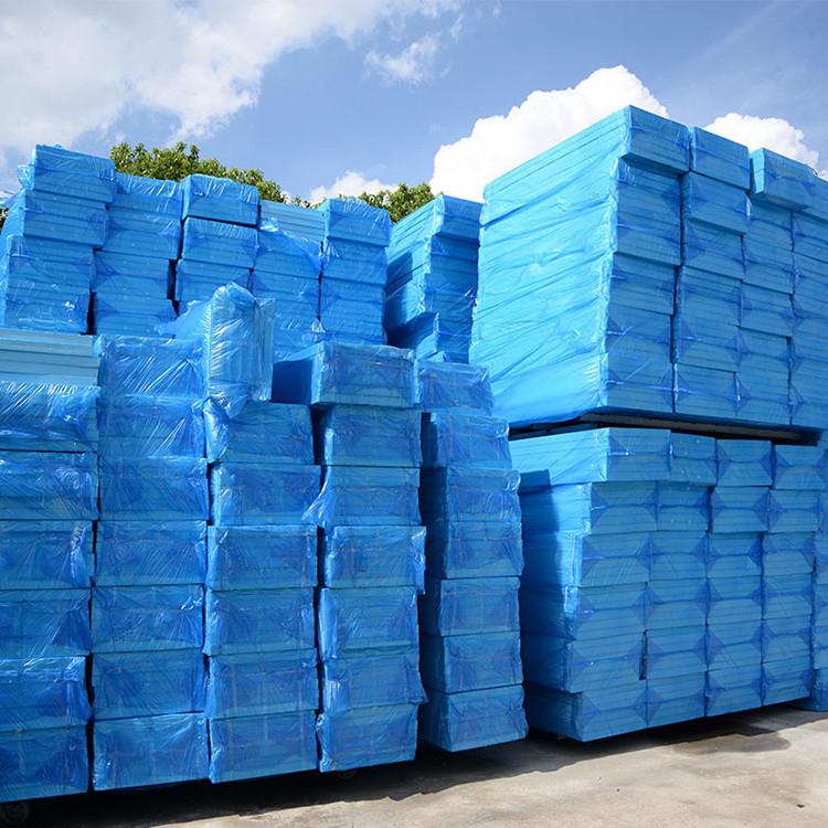 圣浩 B2级挤塑板 阻燃挤塑板 厂家批发