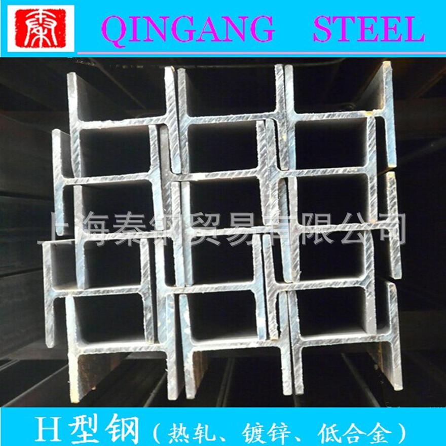 现货供应 Q235H型钢 h钢材  现货批发 厂价直销规格示例图23