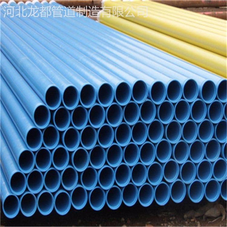 厂家批发  排污涂塑管  涂塑钢管  内外涂塑钢管  钢塑复合管