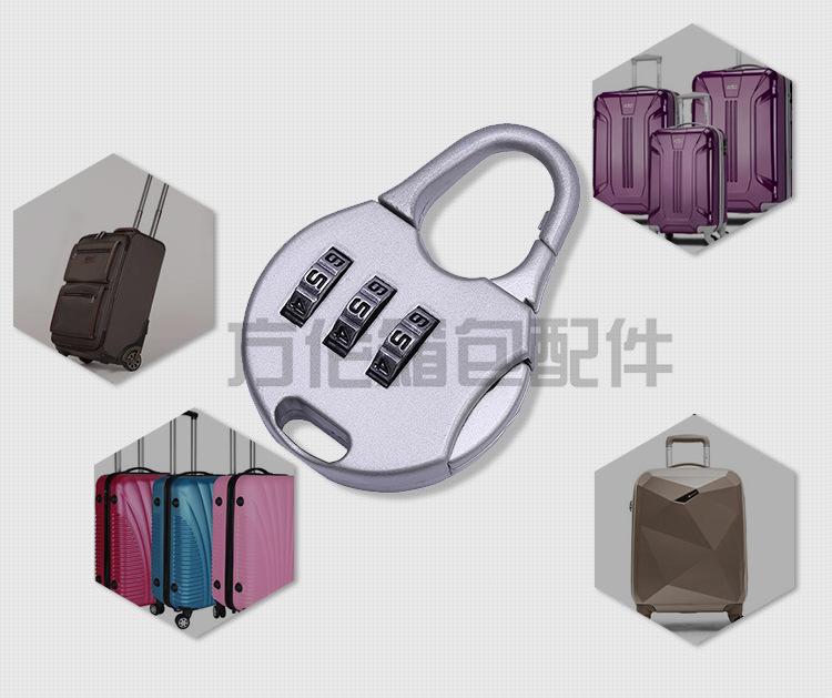拉杆箱密码锁旅行箱包密码钥匙 迷你密码锁锌合金机械密码锁现货示例图3