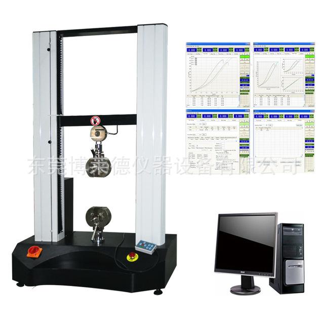 博萊德BLD-XBLS21材料拉力拉伸強度測試儀器拉力試驗機拉力檢測儀器